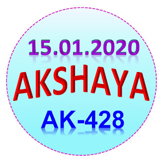 Kerala Lottery Guessing Akshaya AK-428 dated 15.01.2020