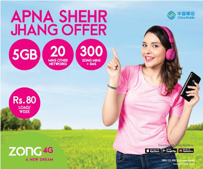 Zong Apna Shehr Jhang Offer