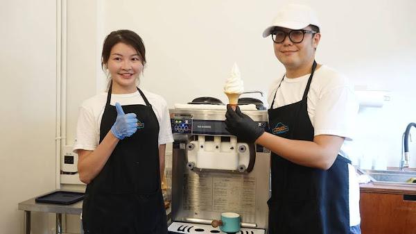 員林「幸福販賣所」獲創業金30萬  縣長體驗手作霜淇淋支持