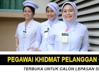 Kekosongan Terkini Jawatan di Kementerian Kesihatan Malaysia (KKM) - Pengambilan Seluruh Negara