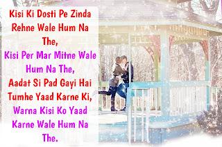 Love Message image Hindi