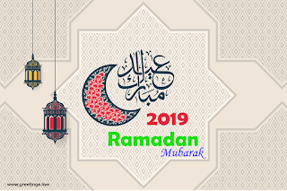 Islamic Lantern Ramadan Eid mubarak Hd Greetings 2019