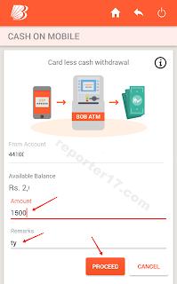 Bina ATM Card के BOB ATM Se Paise Kaise Nikale  पैसे निकाल ने का आचान तरीका