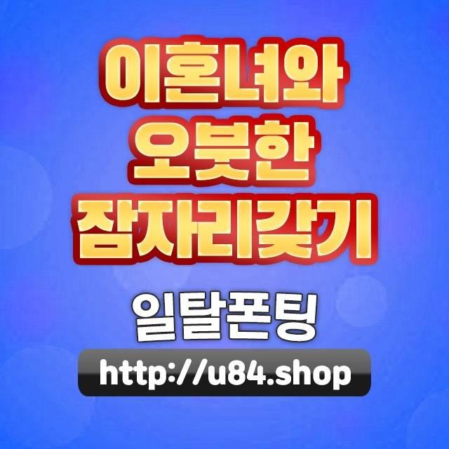 김포보트수리