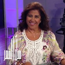 توقعات ليلى عبد اللطيف 2018
