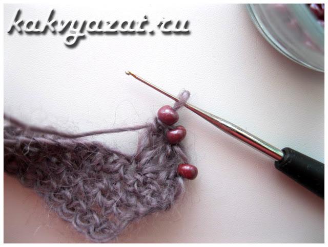 Вплетение бисера при вязании.