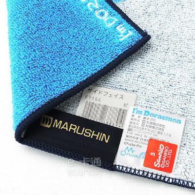 日本限定哆啦a夢無撚糸卡通圖案方巾手帕