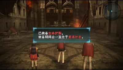 【PSP】最終幻想:零式中文版(Final Fantasy:Type-0)!