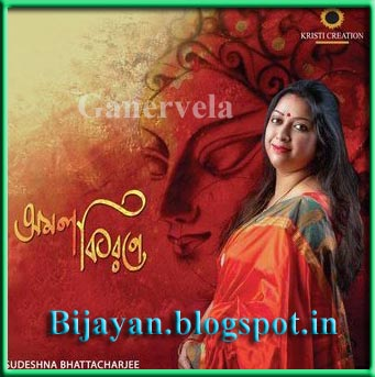 bengali new song 2018 free download