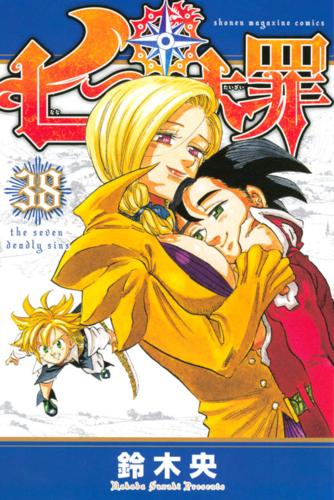 Ver Descargar Nanatsu no Taizai Tomo 38