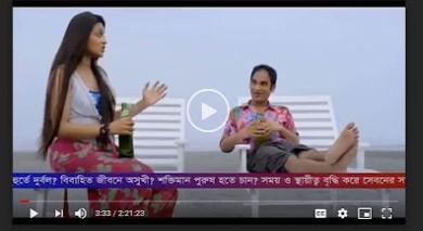 পিছুটান ফুল মুভি   pichutan (2016) Bengali Full HD Movie Download or Watch