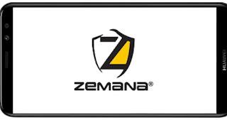تنزيل برنامج Zemana Antivirus Premium mod Pro مدفوع مهكر بدون اعلانات بأخر اصدار من ميديا فاير