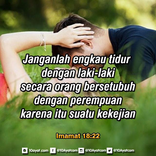 Imamat 18:22