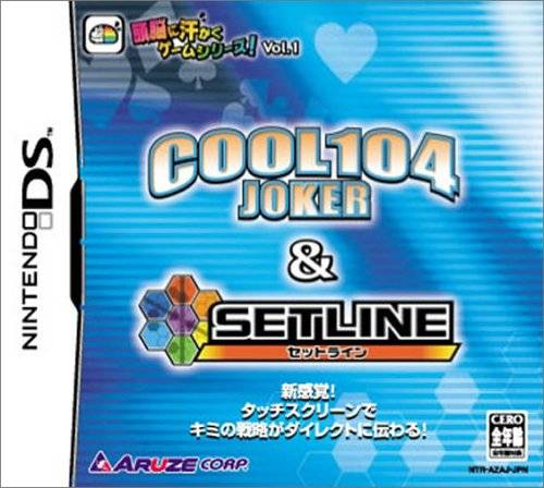 Cool 104 Joker & Setline (J) (Wario)