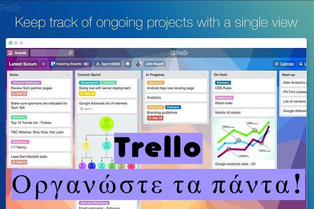 Trello - Ένα εύχρηστο δωρεάν εργαλείο για να οργανώσετε τις εργασίες σας