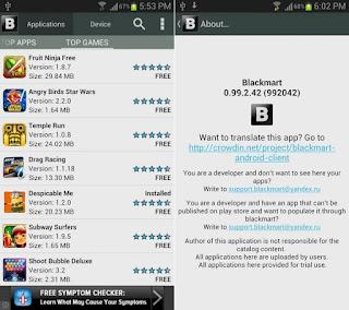 Download Blackmart Alpha APK File