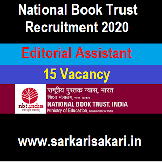 National Book Trust Recruitment 2020 -Editorial Assistant (15 Posts)