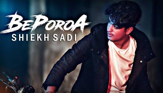 Beporoa Lyrics (বেপরোয়া) Shiekh Sadi Bangla Rap Song