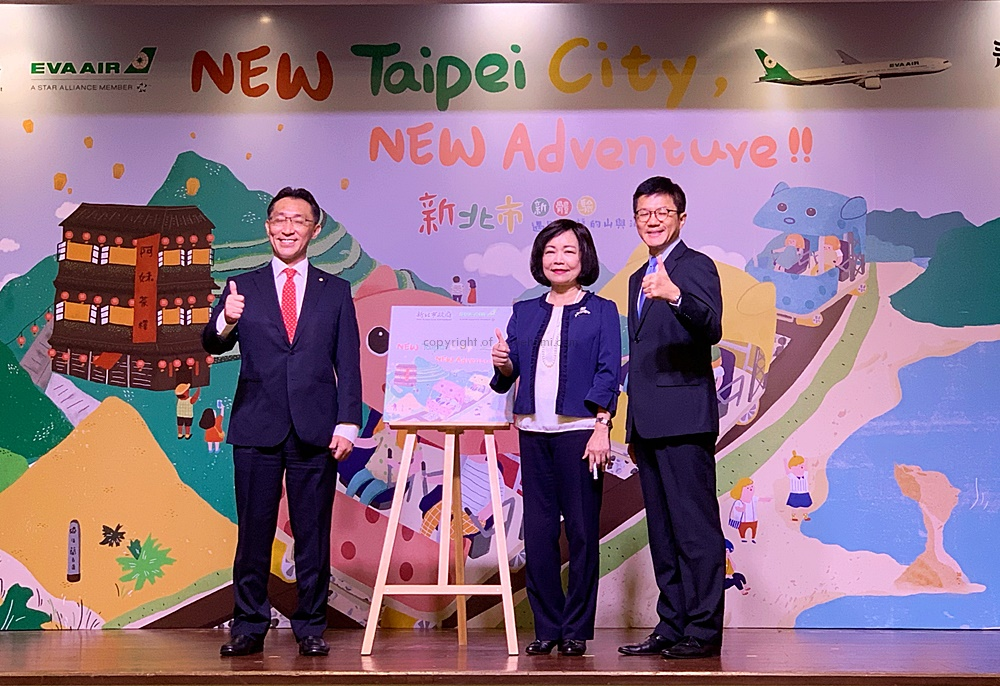 New Taipei New Adventure