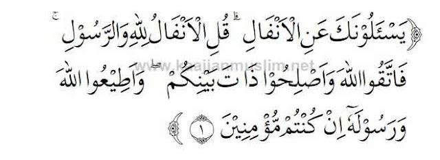 Terjemahan Surat Al Anfal Ayat 1