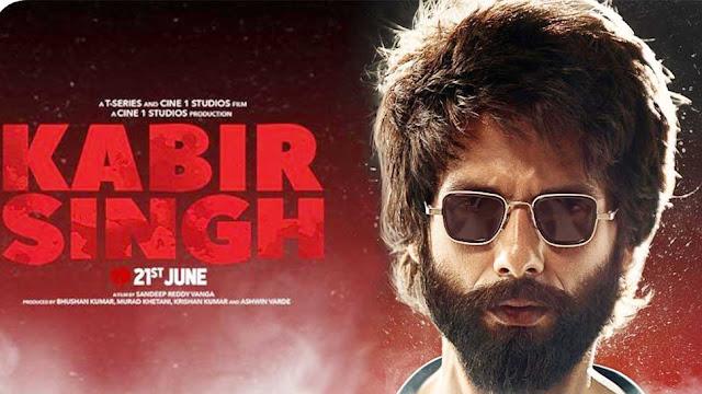 इन 5 दिनों में 'कबीर सिंह' फिल्म ने बॉक्स ऑफिस पर मचाया तहलका, किया इतने करोड़ की कमाई