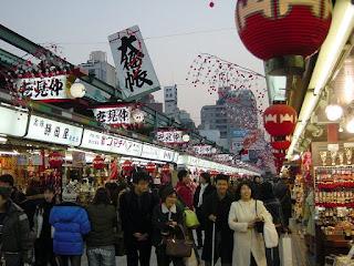 NNakamise Shopping Arcade | Paket Tour Wisata Jepang Islami Murah