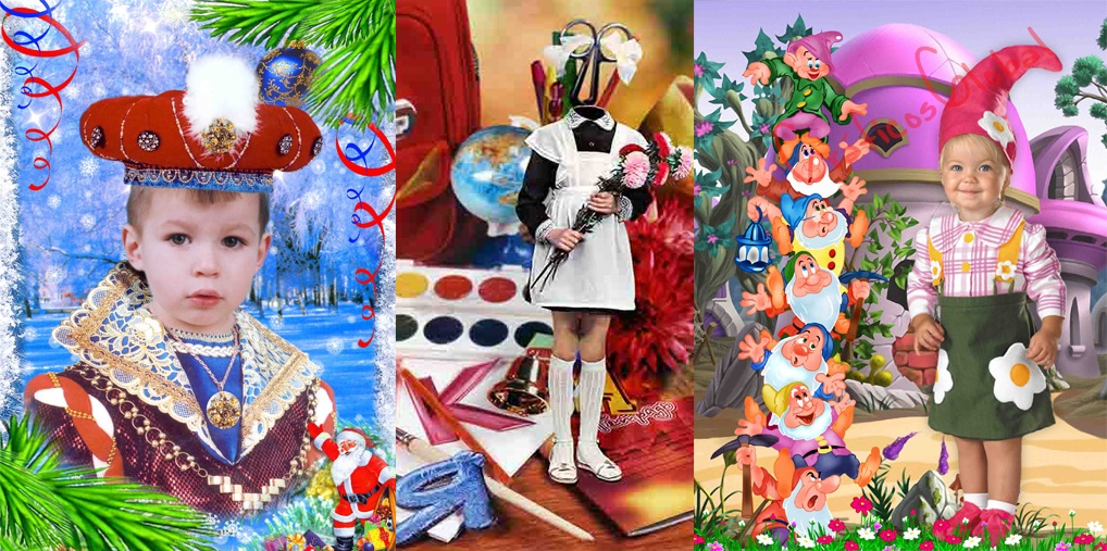 Fotomontajes Infantiles psd No6