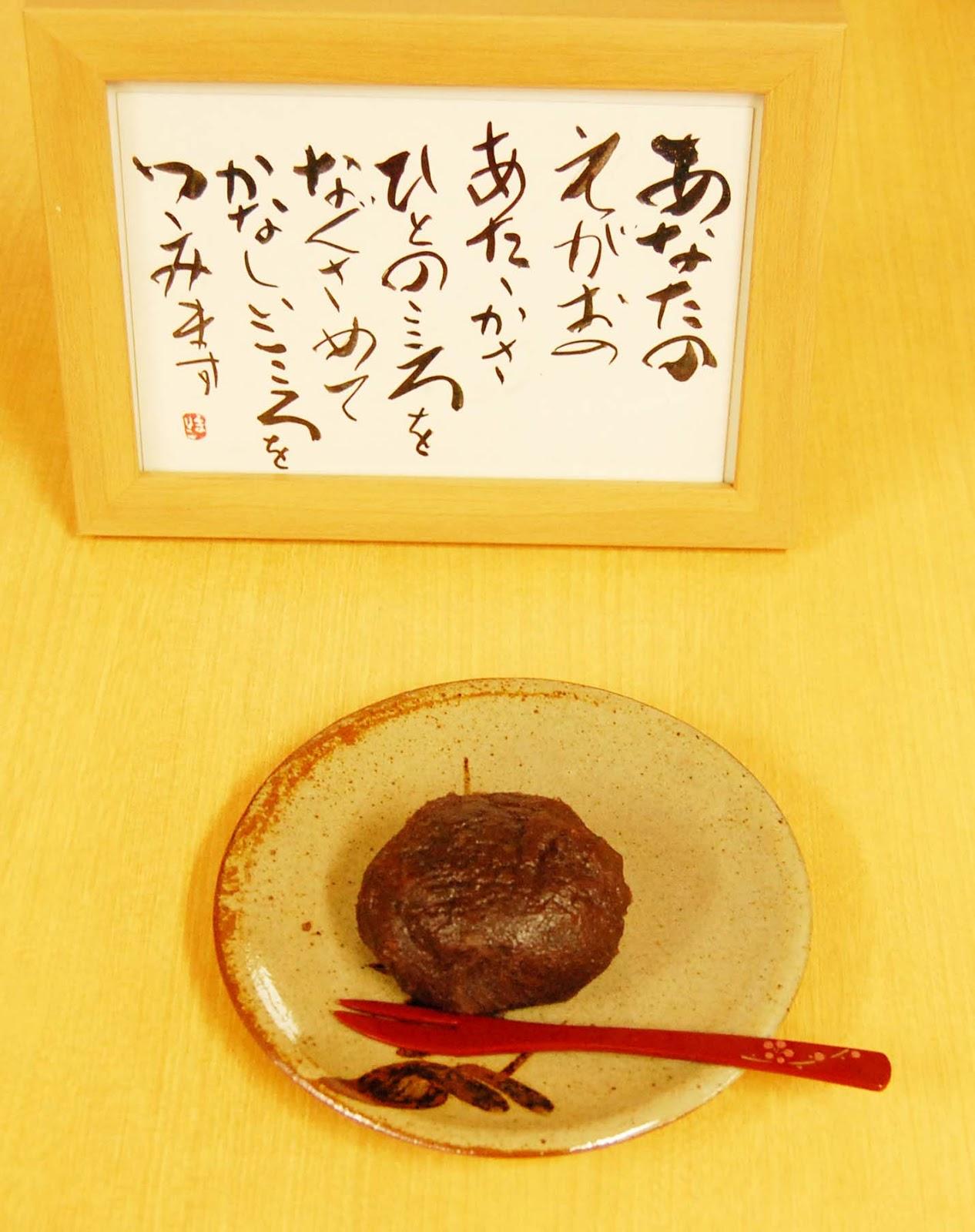 1月の行事食レシピ - recipe.bioweather.net