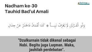 Kisah Iskandar Zulkurnain dan Luqman Al-Hakim
