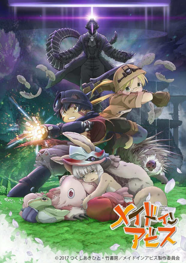 Made in Abyss Movie 2: Hourou Suru Tasogare [Jap/Sub][Latino][8Bits][x264][BD][1080p][GD]