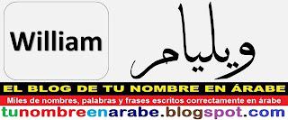 Nombre de William en letras arabes