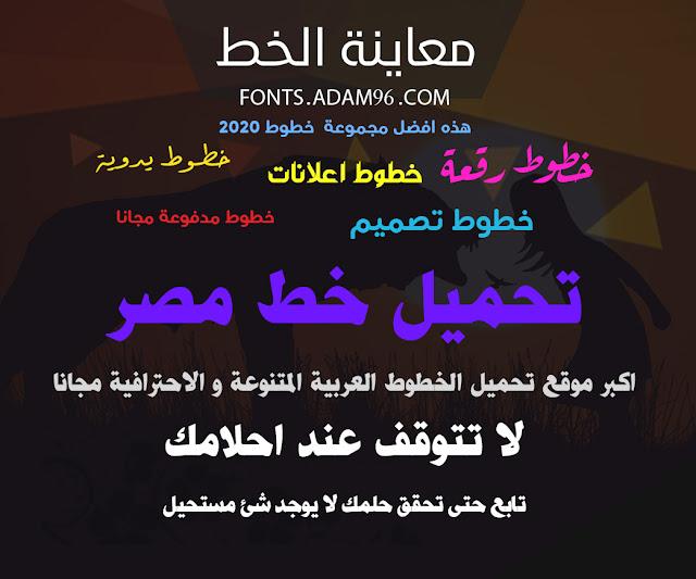 حسن مصر