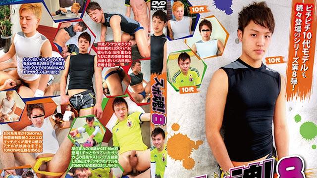 Sport Spirit! vol.8