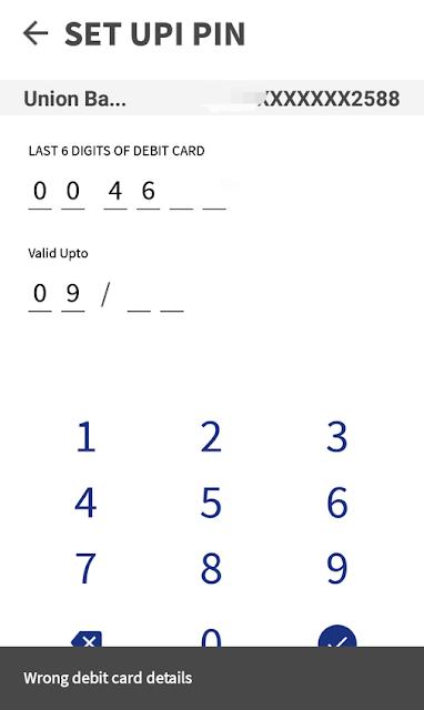 Wrong debit card details error