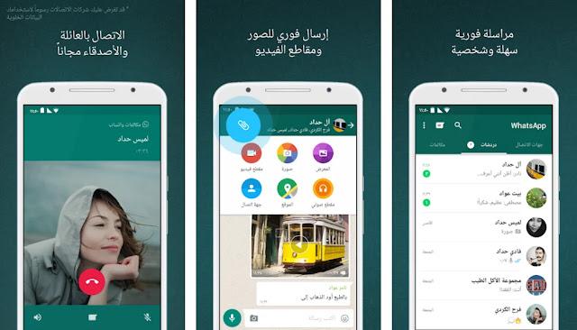 أفضل تطبيقات المراسلة الآمنة والمشفرة لنظام Android و iOS