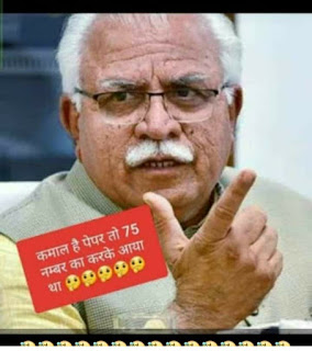 Haryana Election Results 2019