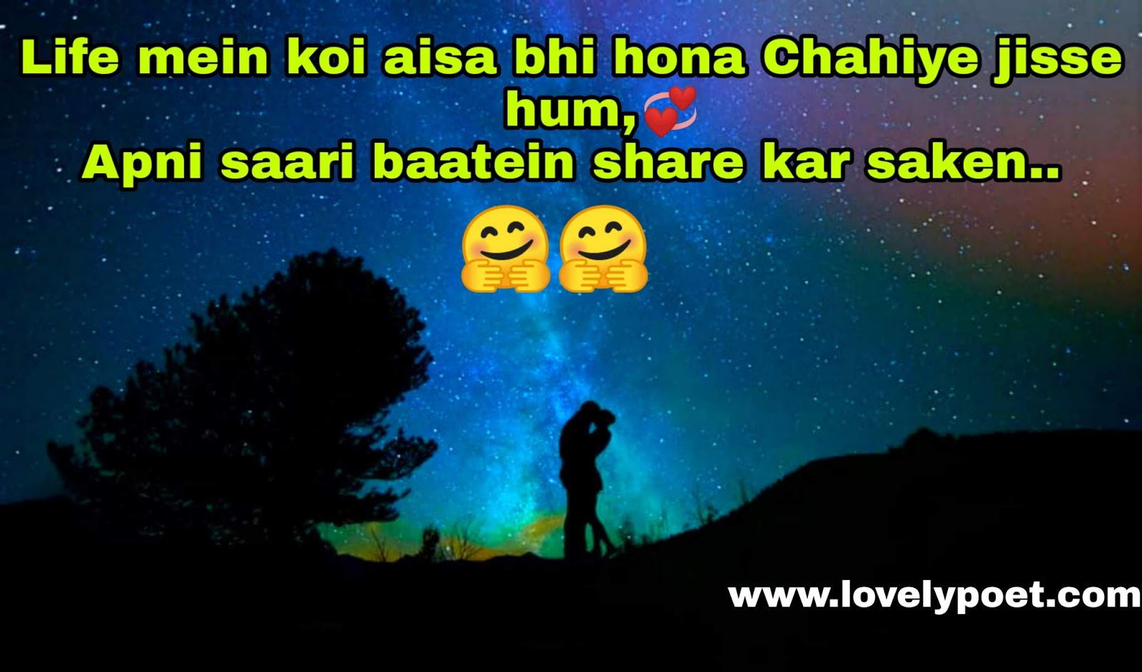 heart-touching-shayari-in-hindi-for-girl-friend
