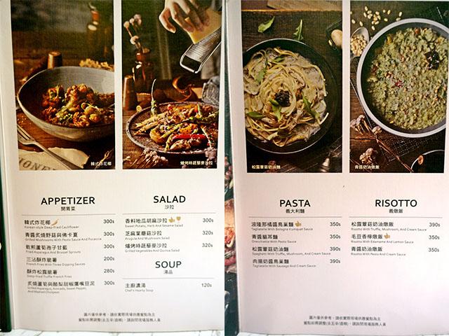 Vegan Amore蔬慕菜單~捷運台北車站素食、京站蔬食