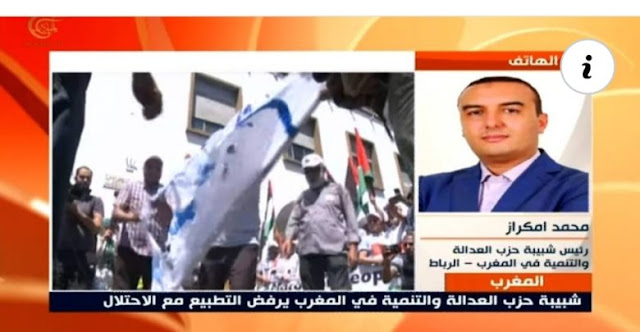 محمد امكراز يغرد خارج السرب وتصريحاته الاخيرة بقناة ايرانية تثير الامتعاض لدى المغاربة
