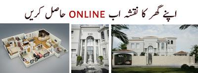 Design Online Contact