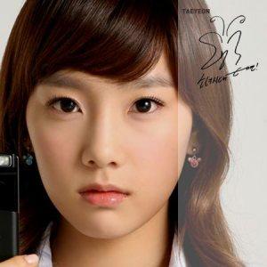 Judul Skripsi Bahasa Inggris Tahun 2008 Contoh Skripsi Pencarian Skripsi Hi Techno Profil Dan Fakta Tae Yeon Snsd
