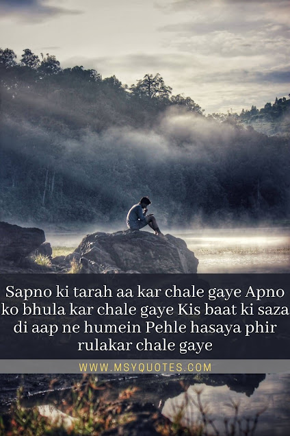 Leave Me Alone Quotes 2020, I Am Alone But Happy Quotes In Hindi, Alone Quotes In English