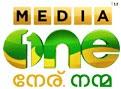 Media One - Live Stream