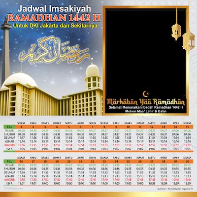 Twibbon Jadwal Imsakiyah PNG