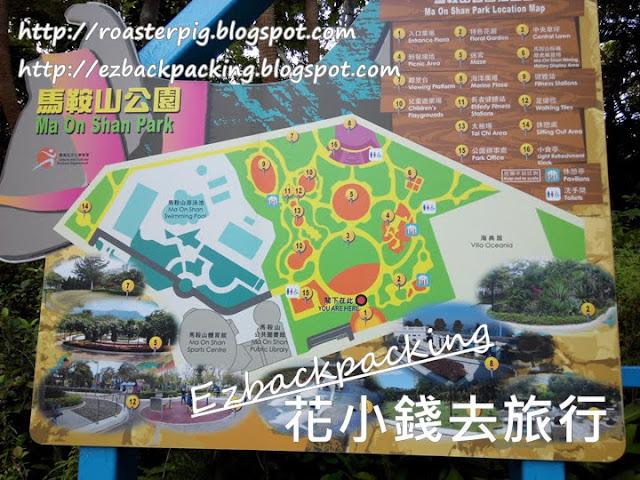 馬鞍山公園設施地圖