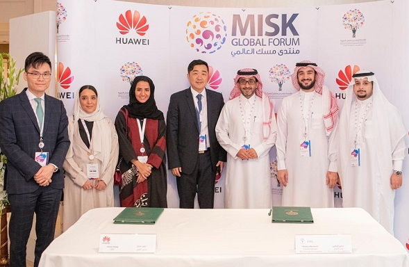 Huawei and Misk Foundation signed a MoU to develop Saudi ICT Talent