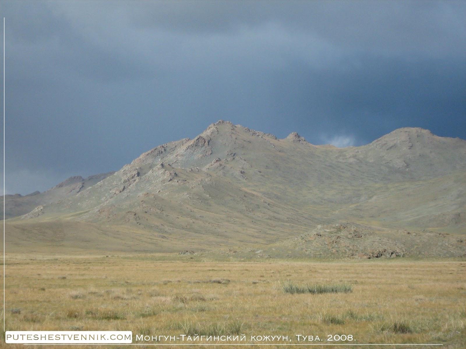 Горы в Тыве