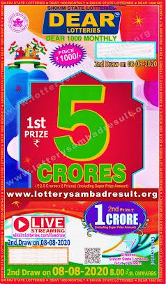 Lottery Sambad Result 08.08.2020 Dear 1000 Monthly Lottery 8 pm-lotterysambadresult.org