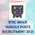 BTSC Bihar 584 various post recruitment 2021