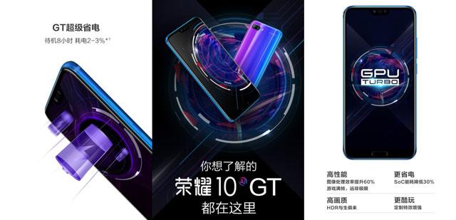 سعر و مواصفات هواوي Honor 10 GT المخصص للألعاب و الصور الليلية